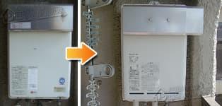 リンナイ ガス給湯器施工事例OUR-1650QAL→RUX-A1611W-E