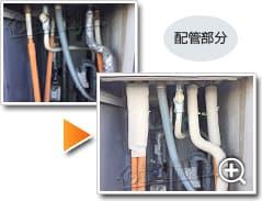 ガス給湯器ノーリツGT-2460SAWX-T BL