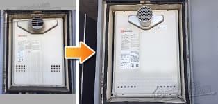 ほっとハウス ノーリツ ガス給湯器施工事例GT-2412SAWX-T→GT-2460SAWX-T BL