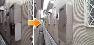 ほっとハウス リンナイ ガス給湯器施工事例RUF-V2405SAW→RUF-E2405SAW(A)