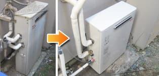 ほっとハウス リンナイ ガス給湯器施工事例RFS-1615→RUX-A1613G
