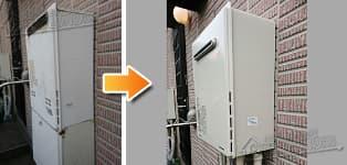 ほっとハウス リンナイ ガス給湯器施工事例GT-2411SAWX→RUF-A2405SAW(A)