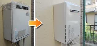 ほっとハウス リンナイ ガス給湯器施工事例RUF-V2000SAW→RUF-A2005SAW(A)