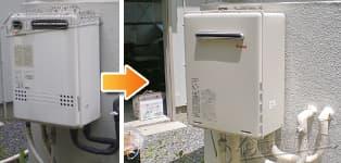 リンナイ ガス給湯器施工事例GT-2422SAWX→RUF-A2005SAW(A)