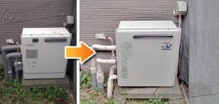 ほっとハウス リンナイ ガス給湯器施工事例GT-2427SARX→RUF-A2400SAG(A)