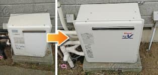 ほっとハウス リンナイ ガス給湯器施工事例GT-1628ARX→RUF-A2003AG(A)