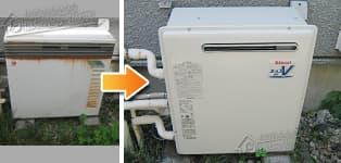 ほっとハウス リンナイ ガス給湯器施工事例GT-162AR→RUF-A1610AG(A)