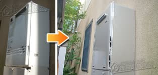 ほっとハウス リンナイ ガス給湯器施工事例GT-2427SAWX→RUF-E2405SAW(A)