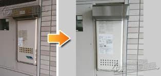 ほっとハウス ノーリツ ガス給湯器施工事例GT-2003SAW→GT-2053SAWX-2 BL
