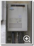 ガス給湯器GFK-1691PK