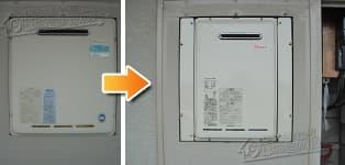 ほっとハウス リンナイ ガス給湯器施工事例KG-A516RFW-P→RUX-A1611W-E