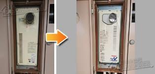 ほっとハウス リンナイ ガス給湯器施工事例OURB-1601DSA-T→RUF-VS1615SAT-80