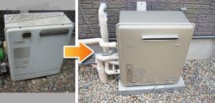 ほっとハウス リンナイ ガス給湯器施工事例GT-2427SARX→RUF-E2405SAG(A)