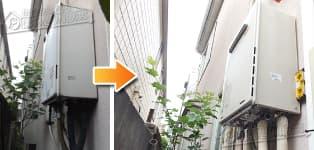 ほっとハウス リンナイ ガス給湯器施工事例GT-2016SAWX→RUF-A2005SAW(A)