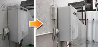 ほっとハウス リンナイ ガス給湯器施工事例GJE-16T4→RUF-A1615SAW(A)