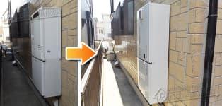 ほっとハウス パーパス ガス給湯器施工事例GT-2027SAWX→GX-H2000AW-1