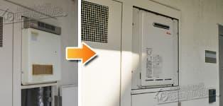 ほっとハウス リンナイ ガス給湯器施工事例KG-516RFW-P→RUX-A1611W-E