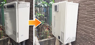 パーパス ガス給湯器施工事例GT-2427SAWX→GX-H2400AW