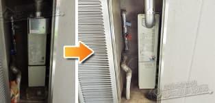 ほっとハウス リンナイ ガス給湯器施工事例OURB-1651SAQ-CF-K→RUF-VS1615SAT