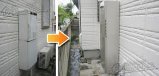 ほっとハウス リンナイ ガス給湯器施工事例GX-240AW→RUF-E2405SAW(A)