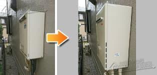 ほっとハウス リンナイ ガス給湯器施工事例RUF-V2000SAW-1→RUF-A2005SAW(A)