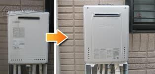 ほっとハウス ノーリツ ガス給湯器施工事例GT-2428SAWX→GT-C246AWX BL