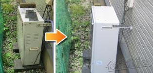 リンナイ ガス給湯器施工事例TP-FP246SZR-R→RUF-A2400SAG(A)