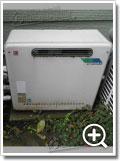 ガス給湯器GT-1611ARX