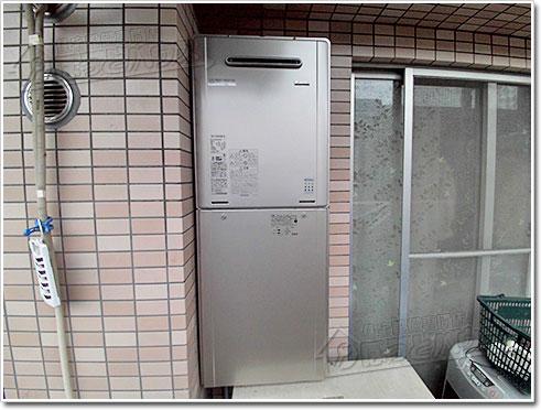 ガス給湯器リンナイRUF-E2008AW(A)
