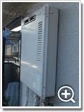 ガス給湯器KR-1630