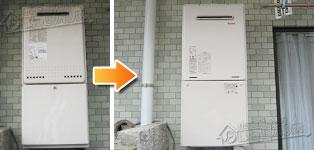 リンナイ ガス給湯器施工事例GT-2428AWX→RUF-A2405AW(A)