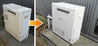 ノーリツ ガス給湯器施工事例GT-C2431SARX→GT-C246SARX BL