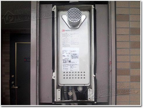 ガス給湯器ノーリツGT-2053AWX-T-2 BL