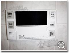 ガス給湯器リンナイRUF-E2008SAW(A)_sub2