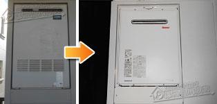 リンナイ ガス給湯器施工事例AT-245RA-AQ→RUF-A2405AW(A)