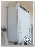 ガス給湯器TP-SP244SZR