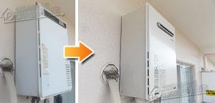 リンナイ ガス給湯器施工事例TP-SP244SZR→RUF-A2405SAW(A)
