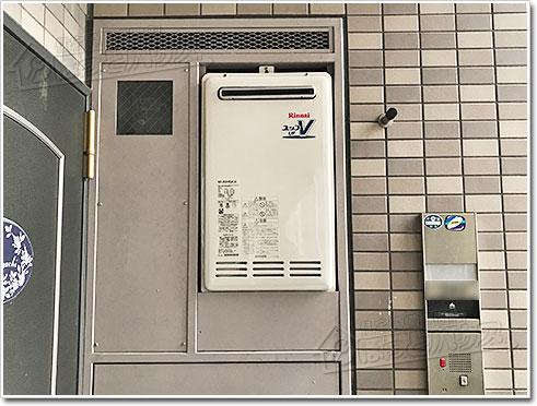 ガス給湯器リンナイRUF-VK2010SAW(A)