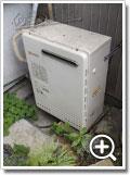 ガス給湯器GT-1628SARX