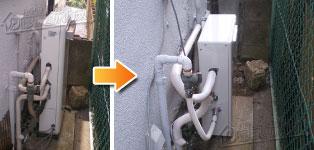 リンナイ ガス給湯器施工事例OSR-1600→RUX-A1613G