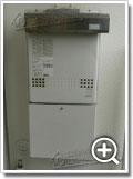 ガス給湯器GT-1616AWX