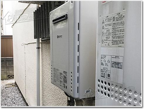 ガス給湯器ノーリツGT-2060SAWX-1 BL