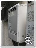 ガス給湯器GT-2027SAW