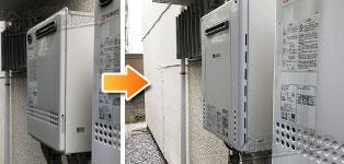 ノーリツ ガス給湯器施工事例GT-2027SAW→GT-2060SAWX-1 BL