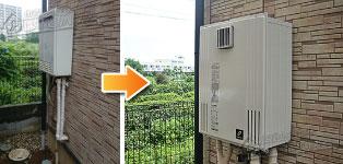 パーパス ガス給湯器施工事例FH-201AWD→GX-H2002AW-1