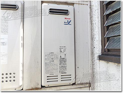 ガス給湯器リンナイRUX-VS1616W-E