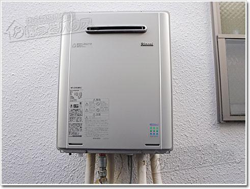 ガス給湯器リンナイRUF-E2008SAW(A)