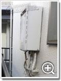ガス給湯器RUF-1612AW