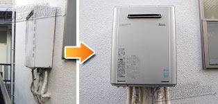 リンナイ ガス給湯器施工事例RUF-1612AW→RUF-E2008SAW(A)