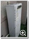ガス給湯器GT-C2032SAWX BL